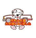 NEW YEAR 2018〜ダルメシアンと車(個別スタンプ:10)