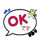 かおり専用ふきだし(個別スタンプ:01)