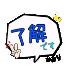 かおり専用ふきだし(個別スタンプ:02)