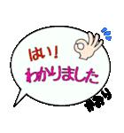 かおり専用ふきだし(個別スタンプ:03)