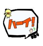 かおり専用ふきだし(個別スタンプ:04)