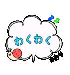 かおり専用ふきだし(個別スタンプ:07)
