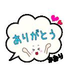 かおり専用ふきだし(個別スタンプ:08)