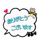 かおり専用ふきだし(個別スタンプ:09)