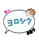 かおり専用ふきだし(個別スタンプ:10)