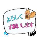 かおり専用ふきだし(個別スタンプ:11)