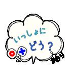 かおり専用ふきだし(個別スタンプ:12)