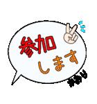 かおり専用ふきだし(個別スタンプ:13)