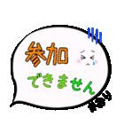 かおり専用ふきだし(個別スタンプ:14)