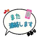 かおり専用ふきだし(個別スタンプ:15)