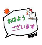 かおり専用ふきだし(個別スタンプ:17)