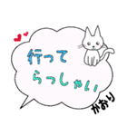 かおり専用ふきだし(個別スタンプ:19)