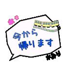 かおり専用ふきだし(個別スタンプ:21)