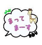 かおり専用ふきだし(個別スタンプ:22)