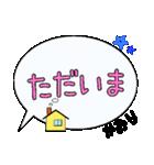 かおり専用ふきだし(個別スタンプ:23)