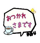 かおり専用ふきだし(個別スタンプ:24)