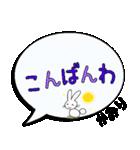 かおり専用ふきだし(個別スタンプ:25)