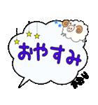 かおり専用ふきだし(個別スタンプ:26)
