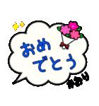 かおり専用ふきだし(個別スタンプ:30)