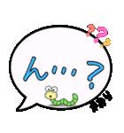 かおり専用ふきだし(個別スタンプ:34)