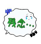 かおり専用ふきだし(個別スタンプ:37)