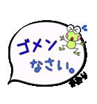かおり専用ふきだし(個別スタンプ:39)