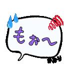 かおり専用ふきだし(個別スタンプ:40)