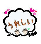 まゆみ専用ふきだし(個別スタンプ:06)