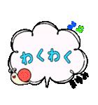 まゆみ専用ふきだし(個別スタンプ:07)