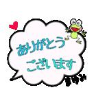 まゆみ専用ふきだし(個別スタンプ:09)