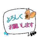 まゆみ専用ふきだし(個別スタンプ:11)