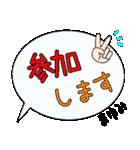 まゆみ専用ふきだし(個別スタンプ:13)