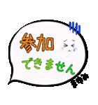 まゆみ専用ふきだし(個別スタンプ:14)