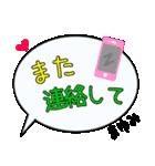 まゆみ専用ふきだし(個別スタンプ:16)