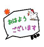 まゆみ専用ふきだし(個別スタンプ:17)
