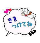 まゆみ専用ふきだし(個別スタンプ:20)