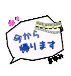 まゆみ専用ふきだし(個別スタンプ:21)
