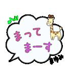 まゆみ専用ふきだし(個別スタンプ:22)