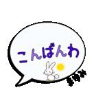 まゆみ専用ふきだし(個別スタンプ:25)