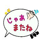 まゆみ専用ふきだし(個別スタンプ:27)