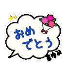 まゆみ専用ふきだし(個別スタンプ:30)