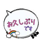まゆみ専用ふきだし(個別スタンプ:31)