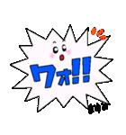 まゆみ専用ふきだし(個別スタンプ:35)