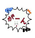 まゆみ専用ふきだし(個別スタンプ:36)