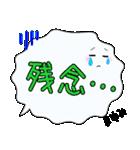 まゆみ専用ふきだし(個別スタンプ:37)