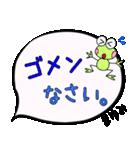 まゆみ専用ふきだし(個別スタンプ:39)