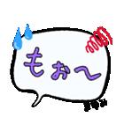 まゆみ専用ふきだし(個別スタンプ:40)