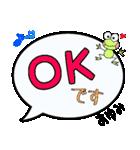 あゆみ専用ふきだし(個別スタンプ:01)