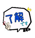 あゆみ専用ふきだし(個別スタンプ:2)