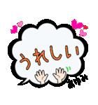 あゆみ専用ふきだし(個別スタンプ:6)